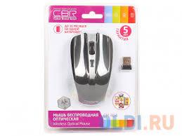 <b>Мышь</b> беспроводная <b>CBR CM</b>-<b>404</b> Silver <b>USB</b>(Radio) — купить по ...
