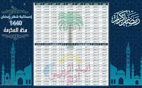 تحاضن يصل بيتزا بوصلة وقت الشروق في الرياض - verkaufsanhaenger-zubehoer.com