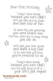 One Year Old Birthday Card Fearsome One Year Old Birthday Card Enchanting First Birthday Quotes