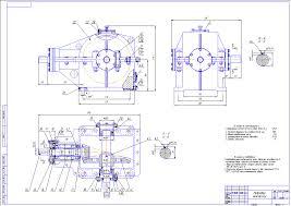 сделать чертежи выполнение чертежей autocad автокад компас Пример чертежа редуктора