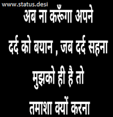 sad feeling and sad shayari also added in this post all status upated regularly with new status lines for you