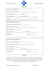 Employee Recognition Form Template Employee Recognition Nomination Form Template Award C Letter Sample