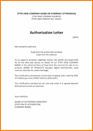 Authorization Specialist Cover Letter Card Srvices Centre
