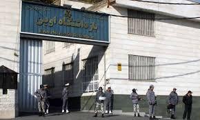 Afbeeldingsresultaat voor زندان اوین