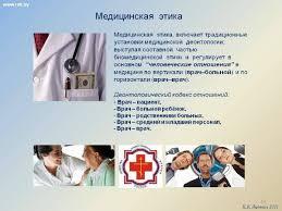 Медицинские курсовые СабринаРу информационный портал статей