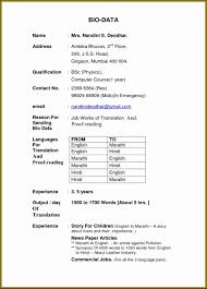 Simple Bio Data Sample Biodata Format In Word Free Download
