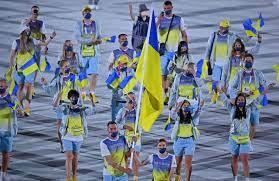 حفل افتتاح أولمبياد طوكيو - الدستور نيوز 23/07/2021