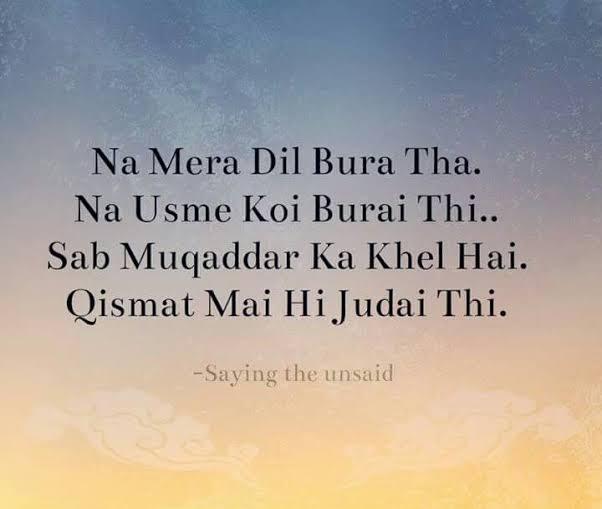 urdu love shayari in english words