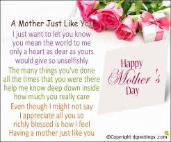 A Mother Just Like You Mothers Day Greetings
