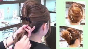 博多阪急コンプレックス ビズ和装にぴったりの夜会巻き Youtube