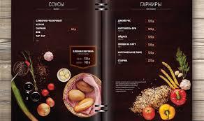 Food Menu Design 45 Menu Design Projects For Creative Fun Restaurants
