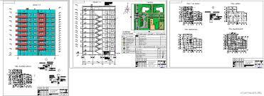 Курсовой проект этажного жилого дома Исследование сигналов и их прохождение через линейные цепи