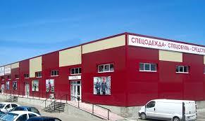 Филиал Техноавиа в Краснодаре Офисы и магазины спецодежды в  Филиал Техноавиа в Краснодаре