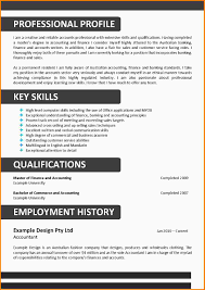 Very Attractive Design First Resume Template 13 7 Free Templates
