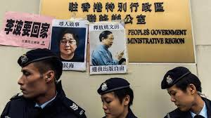 Missing Persons Posters Gorgeous Missing Hong Kong Bookseller Handed Himself In To Answer Old