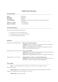 Resume Experience Teaching Assistant Sidemcicek Com