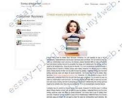the fight against essay plagiarism checker online doc s wine essay plagiarism checker online