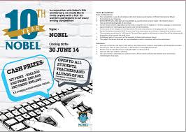 nobel th year essay writing competition the nobel excalibur screen shot 2014 05 08 at 10 16 11 pm jpg