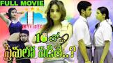 K. Raghavendra Rao Ragile Jwala Movie