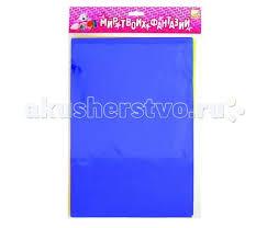 <b>Fancy Creative Набор</b> цветной фольгированной бумаги A4 5 цв. 5 л