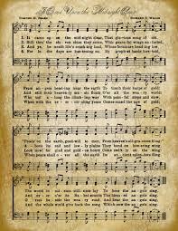 printable vintage sheet music free printable vintage aged vintage christmas carol music digital