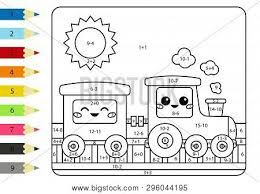 Printable train coloring pages, coloring sheets and pictures kids, children. Coloring Page By Vector Photo Free Trial Bigstock