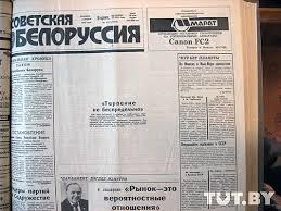 фактов о том как в Беларуси борются с коррупцией Утаив от широкой общественности скандальный доклад власти не решили саму проблему коррупции В первые же годы нахождения у власти Лукашенко последовали