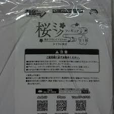 桜ミクフィギュア タイクレ限定 フリマアプリ ラクマ