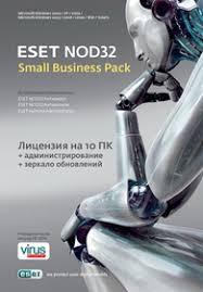 <b>ESET NOD32 SMALL</b> Business Pack