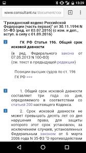 Отчет по практике в уфмс Министерство образования и науки Российской Федерации Оценка сложившейся системе управлении в УФМС России по Отчет по практике в Центре социального