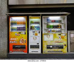 Vending Machines Suppliers Hong Kong Simple Soda Machines Stock Photos Soda Machines Stock Images Alamy