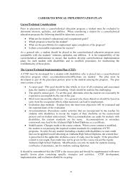 Education Resume Objectives 7 Example 12 Teacher Objective Re