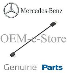 Details About Mercedes Media Interface Usb To Lightning Adapter Read Chart For Compatible Car