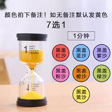 Timer 1 Mins Capriccio Children Brushing Hourglass Timer 1 3 5 10 15 30