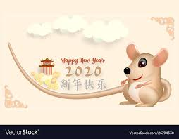 chinese new year card 2020 chinese new year 2020 greeting card wth cute rat
