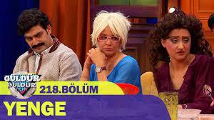 Güldür Güldür Show 218.Bölüm - Yenge - YouTube