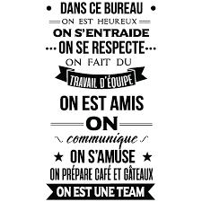Citation Damour Citation Esprit Déquipe Travail