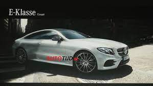 They ride on a new platform and boast a. 2018 Mercedes Benz E Class Coupe Leaked Ahead Of December 14 Reveal