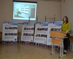 Защита дипломных работ у группы ХГО КГАПОУ Пермский краевой  Студенты представили членам комиссии работы выполненные в различных формах жанрах и видах искусства Все студенты успешно защитили свои дипломные работы