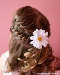 Картинки по запросу прически на длинные волосы девочке 9 лет Pricheska Dlya Devochki 5 9 Let Urok Detskoj Pricheski V Kartinkah Flower Girl Hairstyles Hair Styles Little Girl Hairstyles