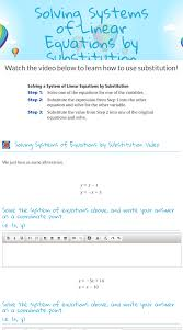wizer blended worksheet solving systems of linear equations by me interactive math subs ution teacher