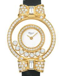 「ショパール ハッピーダイヤモンド」の画像検索結果
