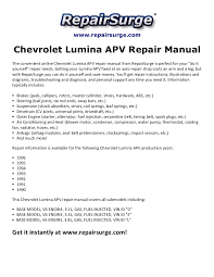 chevrolet lumina apv repair manual 1990 1996