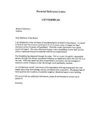 Job Reference Letter Template Word Employee Recommendation Practical