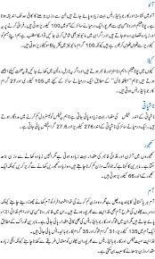 wazan barhane wali ghizaen gain weight foods urdu