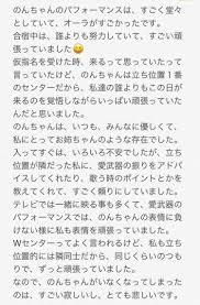 田中佑奈ラストアイドル2期生 On Twitter どちらもすごい