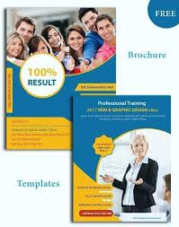 High School Brochure Template Format Free Download