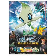 Movie Poster Pokemon 4Ever: Celebi-Voice of the Forest Movie 2001 Japan  Mini Movie Poster, Hobbies & Toys, Stationery & Craft, Art & Prints on  Carousell