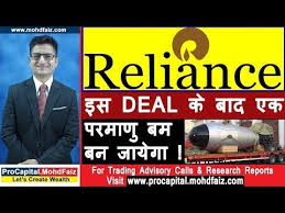 Ril partly paid share price, ril partly paid stock price, reliance industries partly paid up stock/share prices, reliance industries partly paid up live bse/nse, f&o quote of reliance industries. Reliance Industries Share इस Deal क ब द एक परम ण बम बन ज य ग Reliance Stock Analysis Youtube Stock Analysis Stock Market Investing
