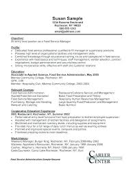 Food Service Objective Resume Awesome Collection Manager Resume